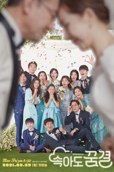 Be My Dream Family (2021)-속아도 꿈결