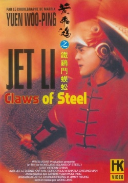 Claws Of Steel-