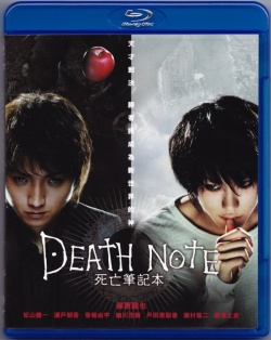 Death Note-