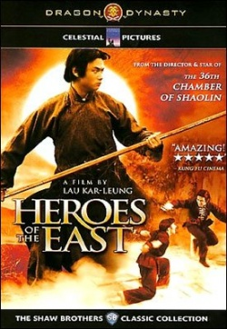 Heroes of the East-