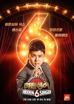 Hidden Singer: Season 6-히든싱어: 시즌 6