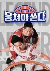 [RAW] Lets Play Basketball Episode 14-