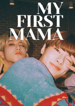 Stray Kids: MY FIRST MAMA-