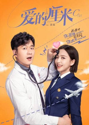 [RAW] The Centimeter of Love (2020) Episode 32-