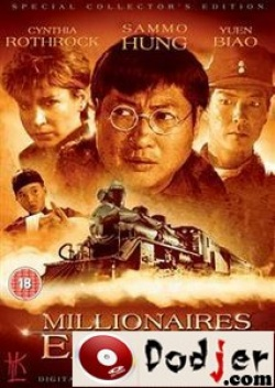 The Millionaires Express-