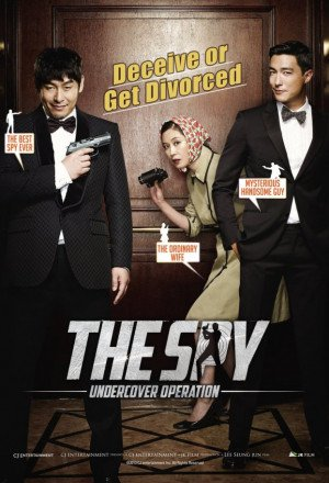 The Spy: Undercover Operation (2013)-스파이