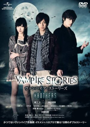 Vampire Stories Brothers-