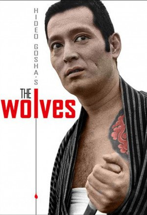 The Wolves (1971)-