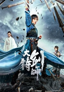 대주검사 (Sword of Destiny,2021)-