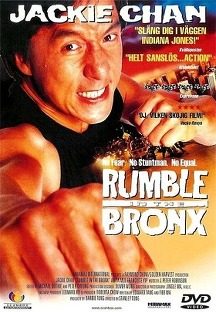 홍번구 (Rumble in the Bronx, 紅番區, 1996)-